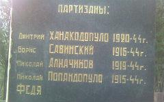 no-fascism-yalta_1