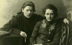 gorky-in-alupka-2
