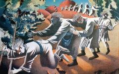 Революция в Крыму 1905—1907 гг