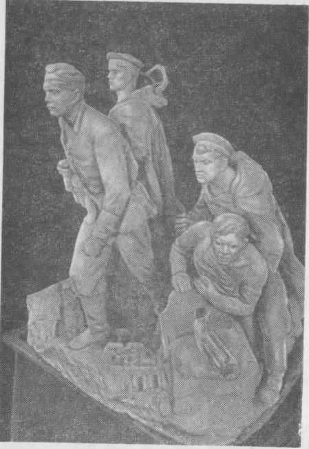 «Подвиг пяти». Скульптор JT. Смерчинский.